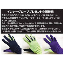 Gloves & Mittens / Snow: Ifound Glove Hollow - Ivory - Accessories Gloves & Mittens / Snow Gloves / Snow Ice & Snow Ifound