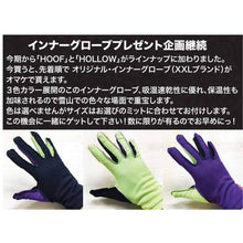 Gloves & Mittens / Snow: Ifound Glove Hoof Trigger - Black - Accessories Black Gloves & Mittens Gloves & Mittens / Snow Gloves / Snow |