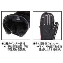 Gloves & Mittens / Snow: Ifound Glove Scoop - Bronze - Accessories Bronze Gloves & Mittens Gloves & Mittens / Snow Gloves / Snow |