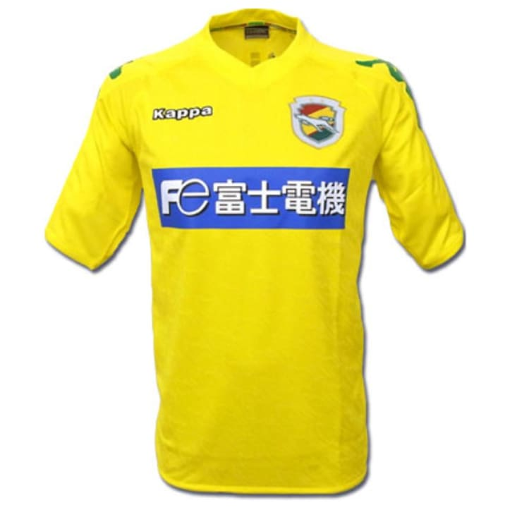 Jerseys / Soccer: Kappa Jef 11/12 (H) S/s Kf112Ts01J - Kappa / Jaspo: S / Yellow / 1112 Clothing Football Home Kit Jef United |