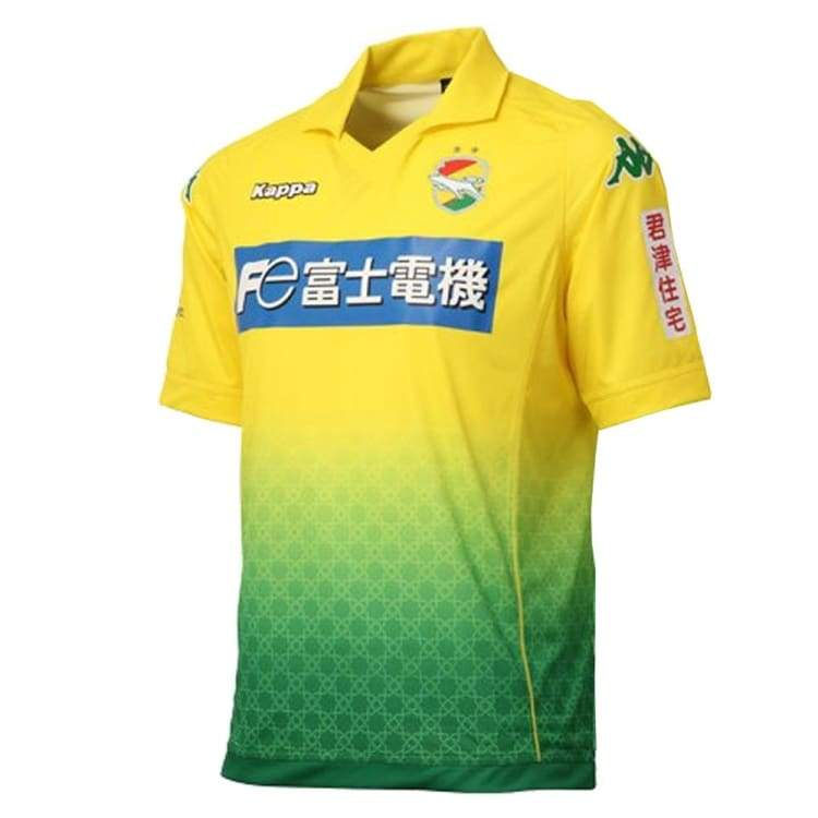 Jerseys / Soccer: Kappa Jef 14/15 Home S/s Jersey Ssjap09140H - Kappa / Jaspo: M / Yellow/ Green / 1415 Clothing Football Home Kit Jef