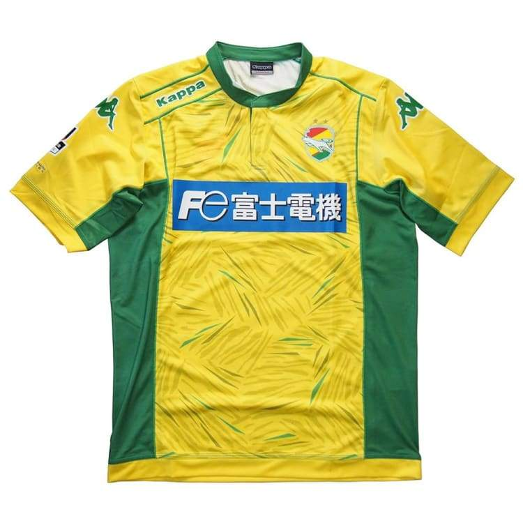Jerseys / Soccer: Kappa Jef 15/16 Home S/s Jersey Kf512Ts01J - Kappa / Jaspo: L / Yellow / 1516 Clothing Football Home Kit Jef United |