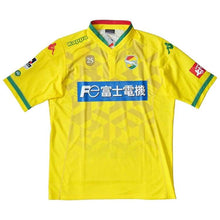 Jerseys / Soccer: Kappa Jef 16/17 (H) S/s Kf612Ts01J - Kappa / Jaspo: M / Yellow / 1617 Clothing Football Home Kit Jef United |