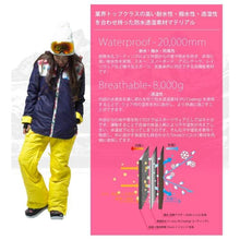 Jackets / Snow: Lilica Rose Ski And Snowboard Jacket [Nav X Yel]+Pants Set [Flower] [Mg-04] - Mg-03 / S / Lilica Rose / 1617 Clothing Fun