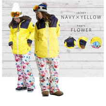 Jackets / Snow: Lilica Rose Ski And Snowboard Jacket [Nav X Yel]+Pants Set [Flower] [Mg-04] - Mg-04 / S / Lilica Rose / 1617 Clothing Fun