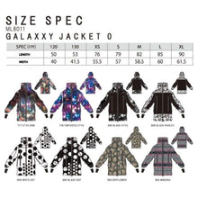 Jackets / Snow: Marqleen Galaxxy Jacket - White Dot (Japanese Brand) Ml8011-005 - 1819 Clothing Ice & Snow Jackets Jackets / Snow
