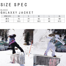 Jackets / Snow: MARQLEEN GALAXXY JACKET (Japanese Brand) ML9000-995 [Unisex] - 1920 Clothing Ice & Snow Jackets Jackets / Snow |