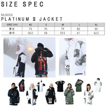 Jackets / Snow: MARQLEEN PLATINUM II JACKET (Japanese Brand) ML9003-000 [Unisex] - 1920 Clothing Ice & Snow Jackets Jackets / Snow |