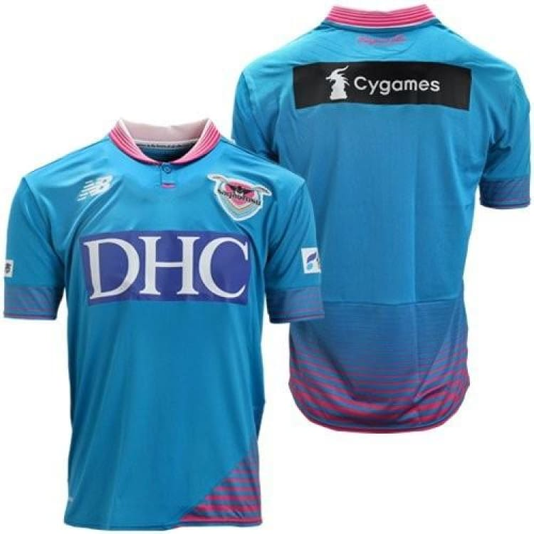 Jerseys / Soccer: New Balance Sagan Tosu 16/17 Home S/s Jersey Jmtf6902-Sbl - New Balance / M / Blue / 1617 Blue Clothing Football Home Kit