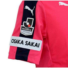 Jerseys / Soccer: Puma Cerezo Osaka 15/16 Home S/s Jersey 920324-01 - 1516 Cerezo Osaka Clothing Football Home Kit