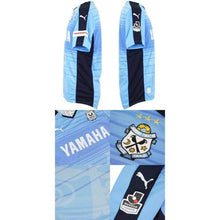 Jerseys / Soccer: Puma Jubilo Iwata 15/16 Home S/s Jersey 920318-01 - 1516 Blue Clothing Football Home Kit