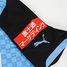 Jerseys / Soccer: Puma Kawasaki Frontale 14/15 (H) S/s 903865-01 - 1415 Blue Clothing Football Home Kit
