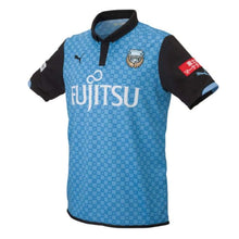 Jerseys / Soccer: Puma Kawasaki Frontale 14/15 (H) S/s 903865-01 - Puma / Jaspo: L / Blue / 1415 Blue Clothing Football Home Kit |