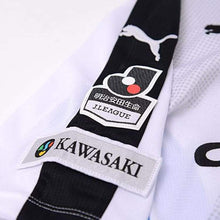 Jerseys / Soccer: Puma Kawasaki Frontale 15/16 (A) S/s 920315-01 - 1516 Away Kit Clothing Football Jerseys