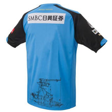 Jerseys / Soccer: Puma Kawasaki Frontale 15/16 (H) Memorial S/s Jersey 920454-01 - 1516 Blue Clothing Football Home Kit
