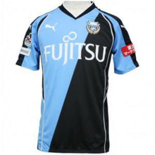 Jerseys / Soccer: Puma Kawasaki Frontale 16/17 Home Cup S/s Jersey 920569-01 - Puma / S / Blue / 1617 Blue Clothing Football Home Kit |