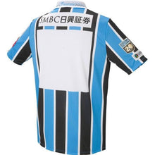 Jerseys / Soccer: Puma Kawasaki Frontale 16/17 Home S/s Jersey 920563-01 - 1617 Blue Clothing Football Home Kit
