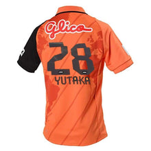 Jerseys / Soccer: Puma Shimizu S-Pulse 13/14 (H) S/s 902716-01 With Nameset Size S - 1314 Clothing Football Home Kit Jersey