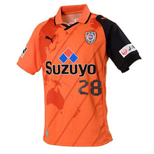 Jerseys / Soccer: Puma Shimizu S-Pulse 13/14 (H) S/s 902716-01 With Nameset Size S - Puma / S / Orange / 1314 Clothing Football Home Kit
