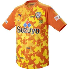 Jerseys / Soccer: Puma Shimizu S-Pulse 17/18 (H) S/s Jersey 920739-01 - Puma / S / Orange / 1718 Clothing Football Home Kit Jerseys |