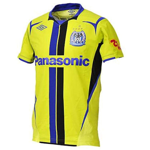 Jerseys / Soccer: Umbro 11 3Rd Player S/s Jersey Uds6116Tsp - Umbro / M-L / Yellow / 2011 Clothing Football Gamba Osaka J-League |