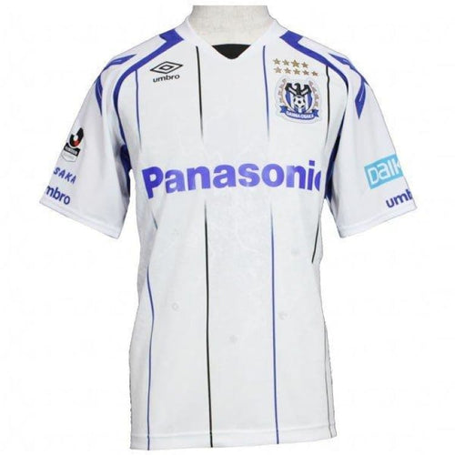 Jerseys / Soccer: Umbro Gamba Osaka 16 (A) S/s Jersey Re Uds6616A - Umbro / Ss-S / White / 1617 Clothing Football Gamba Osaka Home Kit |