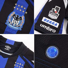 Jerseys / Soccer: Umbro Gamba Osaka 16/17 (H) Authentic Jersey Uds6616Hsp - 1617 Blue Clothing Football Gamba Osaka