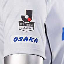 Jerseys / Soccer: Umbro Gamba Osaka 2018 Away Authentic S/s Jersey Uds6816As - 2018 Away Kit Clothing Football Gamba Osaka