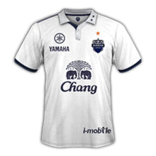Jerseys / Soccer: Yamaha Buriram 14/15 Away S/s Jersey Sstha06140A - Yamaha / S / White / 1415 Buriram United Clothing Football Jerseys |