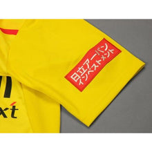 Jerseys / Soccer: Yonex Kashiwa Reysol 14/15 (H) S/s Kr14Gss - 1415 Clothing Football Home Kit J-League