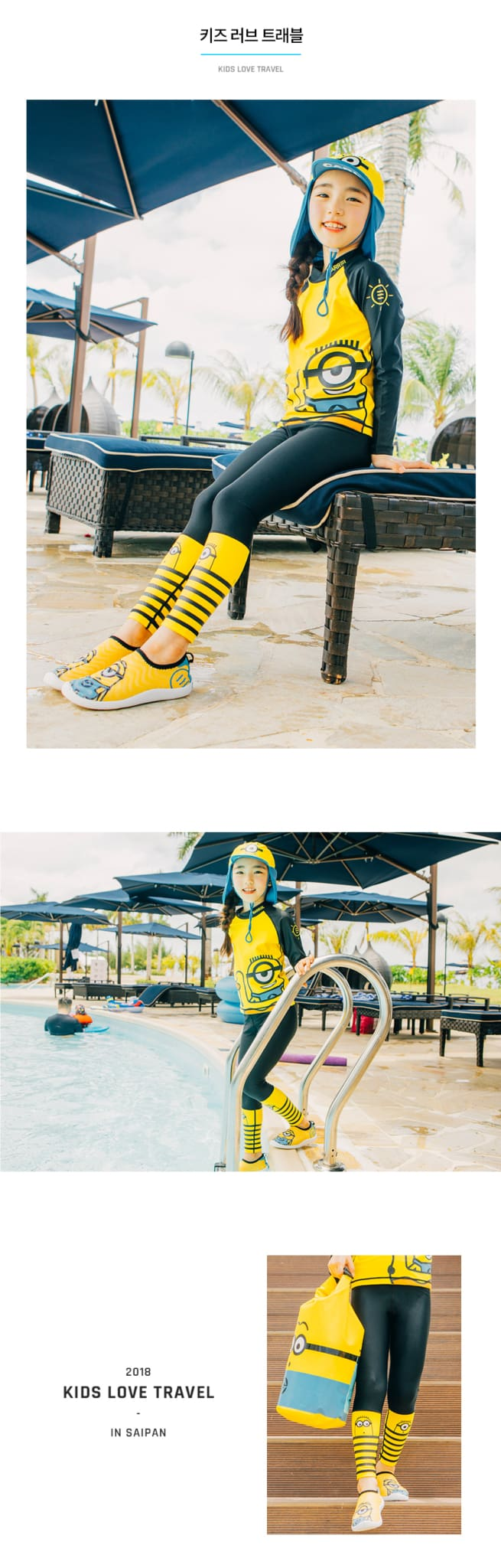 BARREL KIDS MINIONS WATER LEGGINGS - BLACK/YELLOW [KOREAN BRAND]
