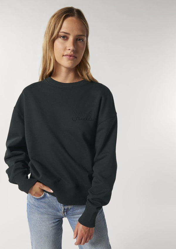 NAFSI Sustainable Fashion crewneck, 100% sustainable sweater