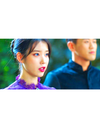 Hotel Del Luna IU Inspired Earrings 056 - Earrings
