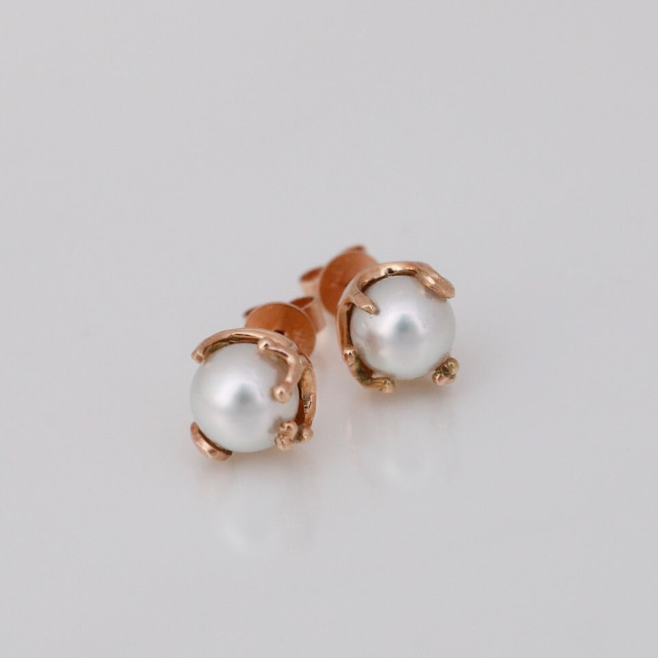 Australian South Sea Pearl stud earrings