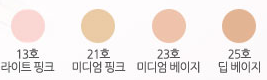 [Sulwhasoo] Perfecting Cushion SPF50+ PA+++ (Refill Only)