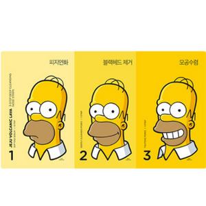 [THE FACE SHOP] [The Simpson] 3-step Deep Cleansing Nose Strips