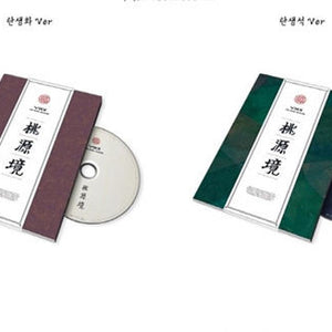 [K-POP] VIXX - The Peach Blossom Spring (4th Mini) CD+BookMark+PostCards