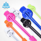 AONIJIE Lock Laces Sports Reflective Shoelaces Running Hiking Visible  Ajustable Elastic Shoestrings