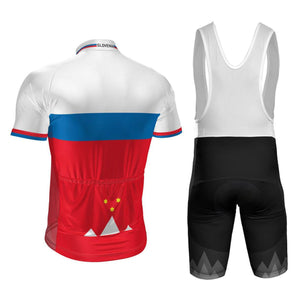 Slovenia Flag National Pro Cycling Kit By OCG Originals