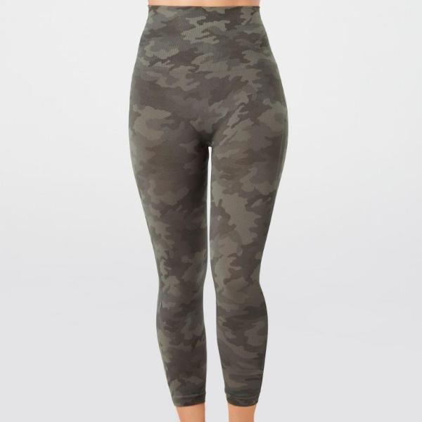 Cropped Lamn Leggings