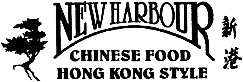 New Harbour Chinese Food