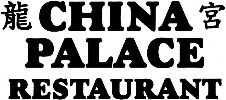 China Palace Restaurant