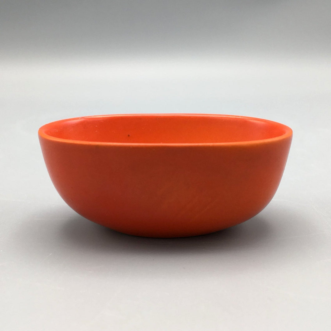 Gio Ponti c. 1940 Bowl for Richard Ginori Garboldi San Cristoforo