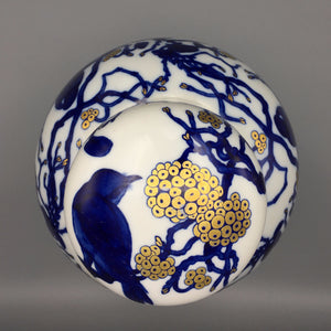 Museum Piece early 20th Century Large Porcelain Jar with all-over bird and tree pattern