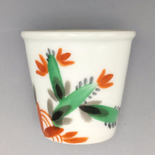 Rosenthal Hand Painted Abstract Art Deco Jardiniere - Small