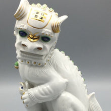 Grete Zschaebitz German Art Deco Foo Dog Porcelain Figure