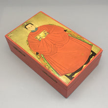 Mottahedeh Wood Box Empress Xiaoyichun Imperial Chinese Ming Dynasty