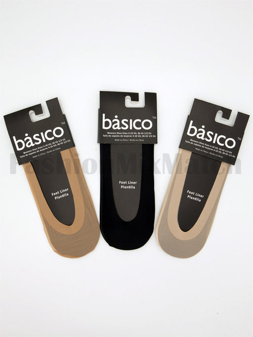 Silky Non-Slip Invisible Socks / Choose Your Color
