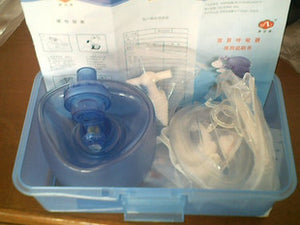 Chaos Hospital: HEALTHCARE Supply Large adult child silica gel simple respirator resurged ball first aid air-sac