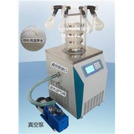 FD-1A-50 electrically heated freeze dry machine / intermittent ordinary freeze drying machine / freeze dryer plant